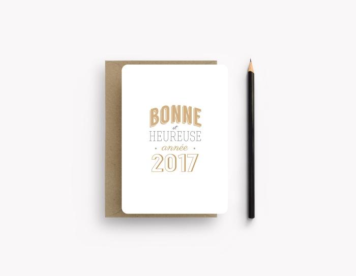 carte_bonne_annee_17